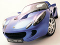 Download Free Lotus Screensaver- Lotus Elise